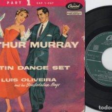 Discos de vinilo: ARTHUR MURRAY - LATIN DANCE SET - EP DE VINILO. Lote 234490175