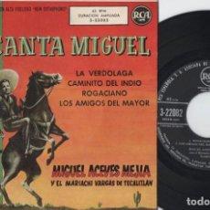 Discos de vinilo: MIGUEL ACEVES MEJIA - LA VERDOLAGA - EP DE VINILO. Lote 234491195