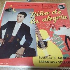 Discos de vinilo: NIÑO DE LA ALEGRÍA–BULERÍAS / ALEGRÍAS / TARANTAS / SOLEARES - EP 1958. FLAMENCO. Lote 234554855