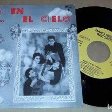 Discos de vinilo: SINGLE - LUCY EN EL CIELO - FRIO DENTRO - PROMO. Lote 234561800