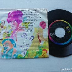 Discos de vinilo: DIANA ROSS Y THE SUPREMES CON THE TEMPTATIONS EP MEXICO MUY RARO 1968 EX/EX. Lote 234564990
