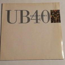 Disques de vinyle: UB40 - KINGSTON TOWN - 1990. Lote 234569985