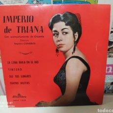 Discos de vinilo: IMPERIO DE TRIANA -LA LUNA BAILA EN EL RÍO / TINTERO / OLÉ TUS LUNARES / CUATRO VELETAS - EP 1963. Lote 234570235