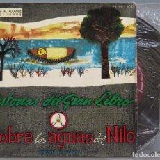 Discos de vinilo: SINGLE. SOBRE LAS AGUAS DEL NILO. HISTORIAS DEL GRAN LIBRO. Lote 234577220