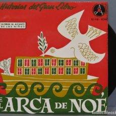 Discos de vinilo: SINGLE. EL ARCA DE NOE. HISTORIAS DEL GRAN LIBRO. Lote 234577585