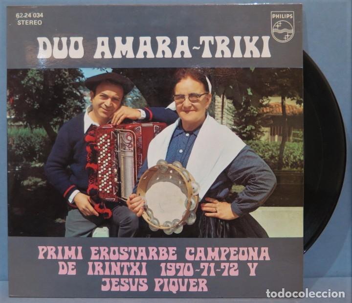 EP. DUO AMARA TRIKI. ARIÑ ARIÑ (Música - Discos de Vinilo - EPs - Étnicas y Músicas del Mundo)