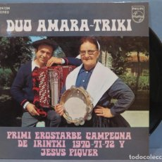 Discos de vinilo: EP. DUO AMARA TRIKI. ARIÑ ARIÑ. Lote 234579155