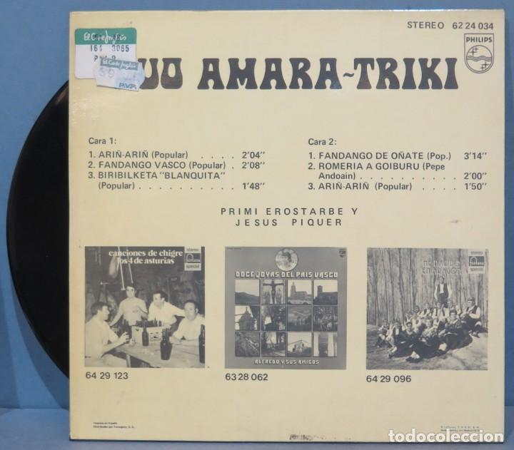 Discos de vinilo: EP. DUO AMARA TRIKI. ARIÑ ARIÑ - Foto 2 - 234579155