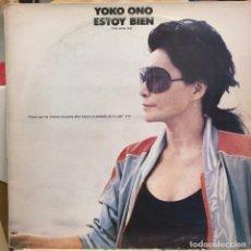 Discos de vinilo: LP ARGENTINO DE YOKO ONO AÑO 1982. Lote 234587075