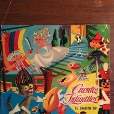 """Discos de vinilo: SINGLE 7"""" AZUL, CON CUENTOS INFANTILES, """"EL ENANITO TIP"""", EDICIÓN ODEON 1958. Lote 234587130"""