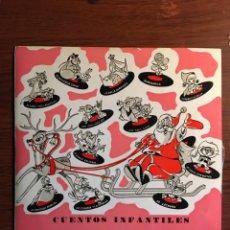 """Discos de vinilo: SINGLE DE CUENTOS INFANTILES, """"EL LOBO Y LOS CABRITILLOS"""", COLUMBIA 1963. Lote 234588360"""