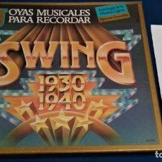 Discos de vinilo: 3 LPS (SWING 1930-1940. JOYAS MUSICALES PARA RECORDAR. ANTOLOGÍA DE LA MÚSICA LIGERA. ÉPOCAS DORADAS. Lote 234590980