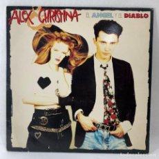 Dischi in vinile: LP - VINILO LP ALEX & CHRISTINA - EL ÁNGEL Y EL DIABLO + ENCARTE - ESPAÑA - AÑO 1978. Lote 234646190