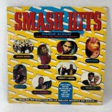 Discos de vinilo: SMASH HITS - DANCE ALBUM 2 LP - BETTY BOO / ROXETTE / DURAN DURAN - VERSION MAXI DANCE ALBUM. Lote 234649570