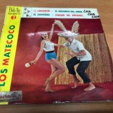 Discos de vinilo: EP LOS MATEACOCO/ EL CIMARRON/EL GUSANITO DEL AMOR/EL ZAPATERO/ POR QUE ME ENGAÑAS EDICION FRANCESA. Lote 234650460