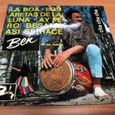 Discos de vinilo: EP BEN/ LA BOA / LOS ARETAS DE LA LUNA/ AY PERO/ ASI SE HACE / EDICION FRANCESA. Lote 234654175