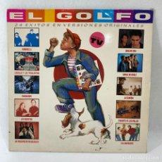Dischi in vinile: LP - VINILO EL GOLFO / 24 ÉXITOS EN VERSIONES ORIGINALES - DOBLE LP - ESPAÑA - AÑO 1989. Lote 234708845
