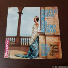 Discos de vinilo: PEQUEÑAS PAGINAS DE LOS GRANDES MUSICOS - SCHUMANN , CHOPIN , SCHUBERT , LULLY. Lote 234709695