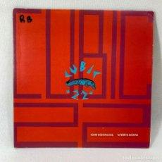 Discos de vinilo: SINGLE PROMOCIONAL CUBIC 22 - NIGHT IN MOTION - ESPAÑA - AÑO 1991. Lote 234738795