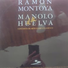 Discos de vinilo: RAMÓN MONTOYA LP DOBLE 2 DISCOS SELLO DIAL AÑO 1984 CON LIBRETO DE 24 PÁGINAS.... Lote 234753655