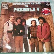 Discos de vinilo: FÓRMULA V, RECORDANDO ÉXITOS, PHILLIPS. Lote 234767230