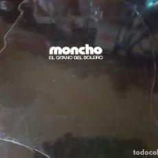 Discos de vinilo: MONCHO EL GITANO DEL BOLERO. DISCO DE VINILO. Lote 234783265