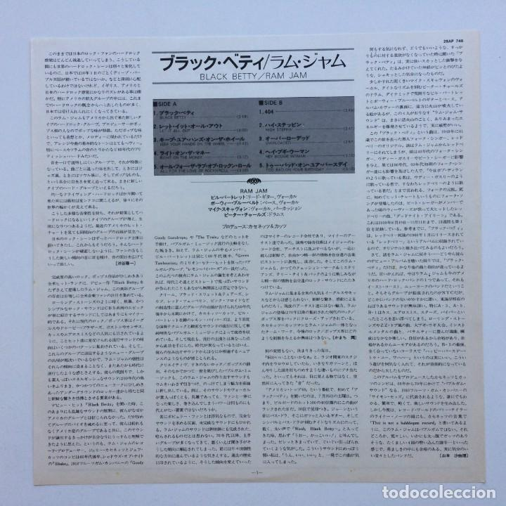Discos de vinilo: Ram Jam – Ram Jam Japan,1977 Epic - Foto 3 - 234829965