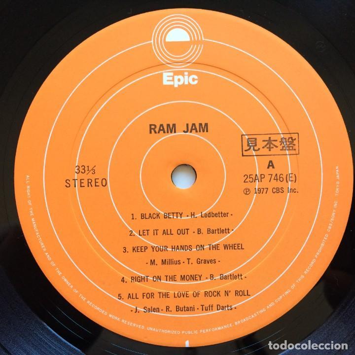 Discos de vinilo: Ram Jam – Ram Jam Japan,1977 Epic - Foto 5 - 234829965