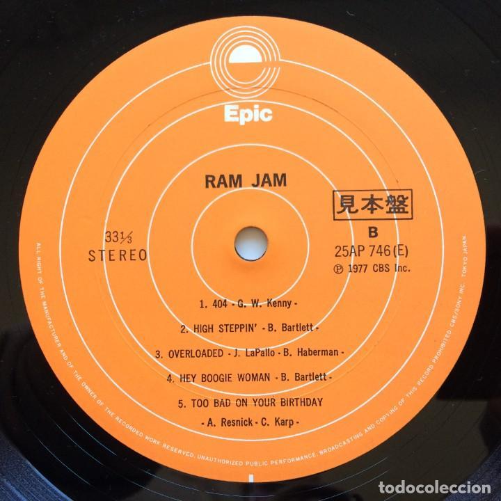 Discos de vinilo: Ram Jam – Ram Jam Japan,1977 Epic - Foto 6 - 234829965