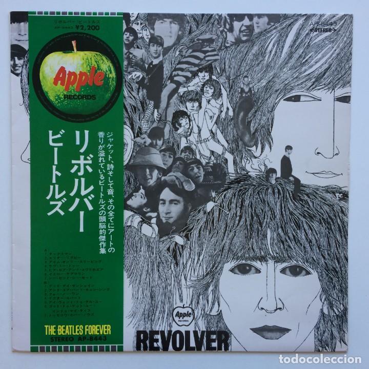 THE BEATLES – REVOLVER JAPAN APPLE RECORDS (Música - Discos - LP Vinilo - Pop - Rock - Internacional de los 70)