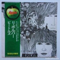 Discos de vinilo: THE BEATLES – REVOLVER JAPAN APPLE RECORDS. Lote 234833380