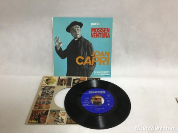 Discos de vinilo: JOAN CAPRI, LOTE DE DISCOS - Foto 16 - 234842010