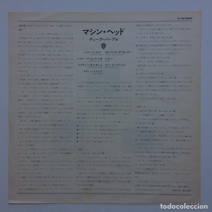 Discos de vinilo: Deep Purple – Machine Head Japan,1976 Warner Bros Records - Foto 6 - 234846335