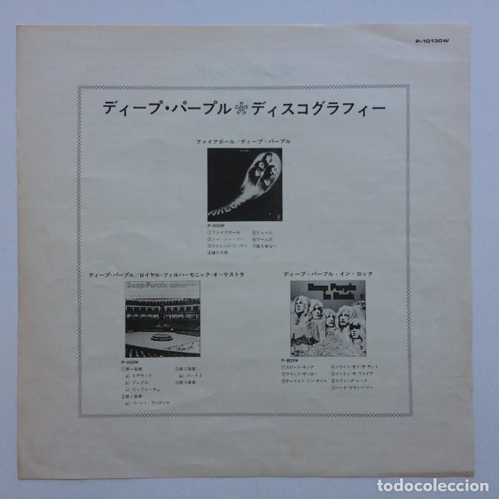 Discos de vinilo: Deep Purple – Machine Head Japan,1976 Warner Bros Records - Foto 7 - 234846335