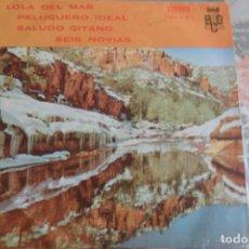 Discos de vinilo: JULIO LORENTE - LOLA DEL MAR)SALUDO GITANO ROBERTO MILLER - PELUQUERO IDEAL/SEIS NOVIAS 1975 PROMO. Lote 234871590