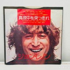 Discos de vinilo: JOHN LENON WITH THE PLASTIC ONO BAND. Lote 234875055