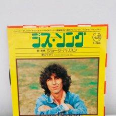 Discos de vinilo: GEORGE HARRISON JAPAN VINILO. Lote 234876025