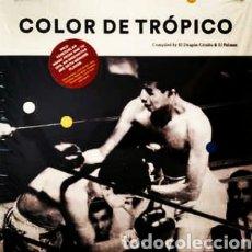 Discos de vinilo: COLOR DE TRÓPICO. EL DRÁGON CRIOLLO&EL PALMAS–LP VINILO PRECINTADO. Lote 234977490