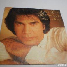 Discos de vinilo: SINGLE JOSÉ LUIS RODRÍGUEZ EL PUMA. AMALIA ROSA. ACEPTO TU RETO. EPIC 1985 (PROBADO, BIEN, SEMINUEVO. Lote 234983765