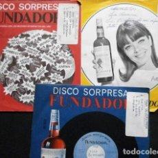 Discos de vinilo: MUSICA DE TUNA (LOTE 3 EPS 1966-70 FUNDADOR) TUNA DE LOYOLA, TUNA UNIVERSITARIA, CLAVELITOS, FONSECA. Lote 234991625