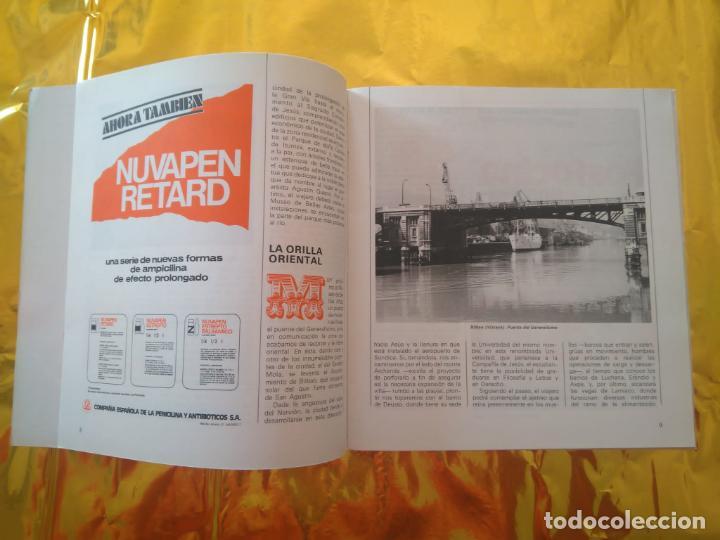Discos de vinilo: CAMINOS DE ESPAÑA - VOL 1 Y VOL 2 (BILBAO Y MALLORCA) LIBROS TURÍSTICOS CON FLEXI DISC TEMAS FOLK - Foto 2 - 235018315