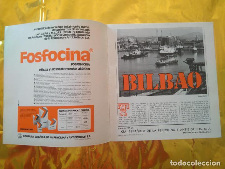 Discos de vinilo: CAMINOS DE ESPAÑA - VOL 1 Y VOL 2 (BILBAO Y MALLORCA) LIBROS TURÍSTICOS CON FLEXI DISC TEMAS FOLK - Foto 3 - 235018315