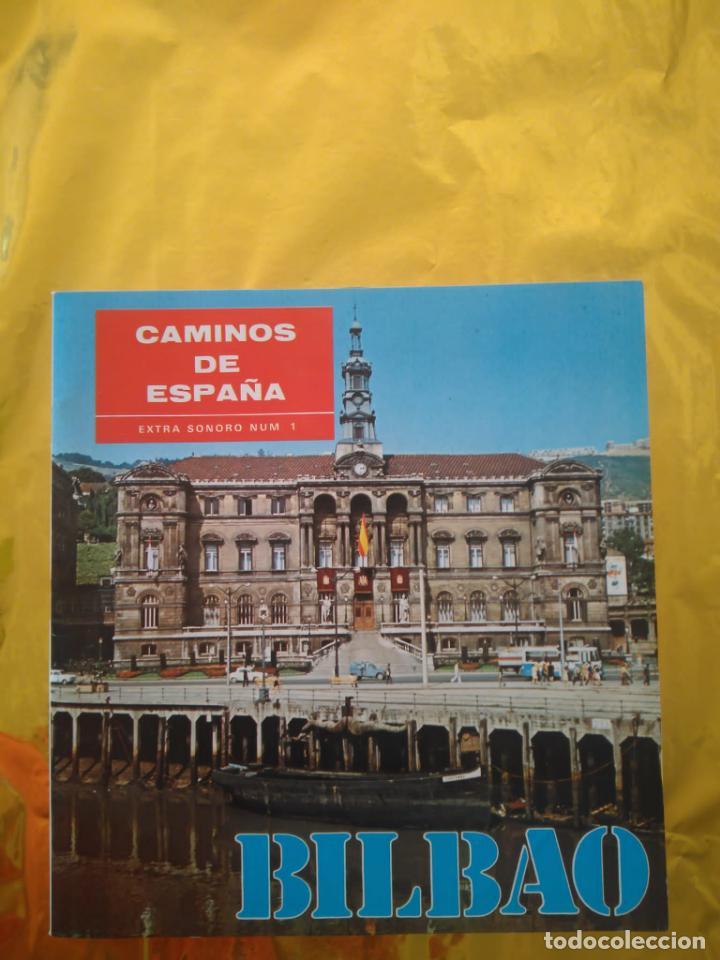 CAMINOS DE ESPAÑA - VOL 1 Y VOL 2 (BILBAO Y MALLORCA) LIBROS TURÍSTICOS CON FLEXI DISC TEMAS FOLK (Música - Discos - Singles Vinilo - Country y Folk)