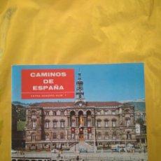 Discos de vinilo: CAMINOS DE ESPAÑA - VOL 1 Y VOL 2 (BILBAO Y MALLORCA) LIBROS TURÍSTICOS CON FLEXI DISC TEMAS FOLK. Lote 235018315