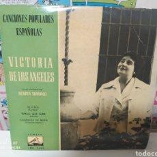 Discos de vinilo: VICTORIA DE LOS ANGELES. CANCIONES POPULARES ESPAÑOLAS. EL 1960.. Lote 235024740