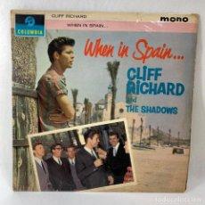 Discos de vinilo: LP - VINILO CLIFF RICHARD AND THE SHADOWS - WHEN IN SPAIN... + ENCARTE - UK - AÑO 1962. Lote 235042430