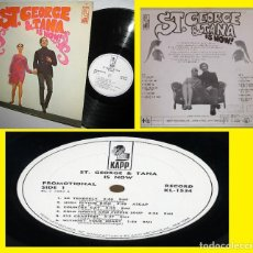 Discos de vinilo: ST. GEORGE & TANA - IS NOW 1967, GREAT PSYCHEDELIC, RARE 1º LP, ORG EDT USA PROMOCIONAL, EXC. Lote 235062655