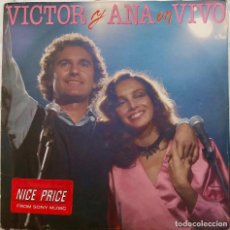 Discos de vinilo: VICTOR MANUEL Y ANA BELÉN. VÍCTOR Y ANA EN VIVO. DOBLE LP ESPAÑA, 2 DISCOS. Lote 235089540