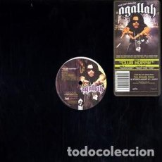 Discos de vinilo: THE DON BISHOP AGALLAH* ‎– CLUB HOPPIN' / HARDCORE / BUILT FOR THIS. Lote 235118600