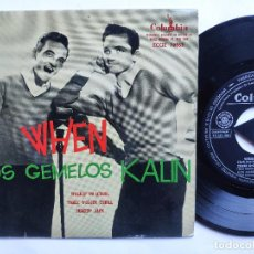 Discos de vinilo: LOS GEMELOS KALIN - EP SPAIN PS - MINT * WHEN / WALKIN TO SCHOOL / JUMPIN JACK + 1. Lote 235129415